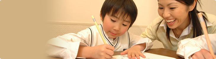 先生と生徒のコミュニケーションが円滑になる空間