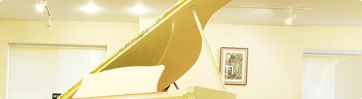 本物の音色を聴きながら本格的楽器練習ができる空間